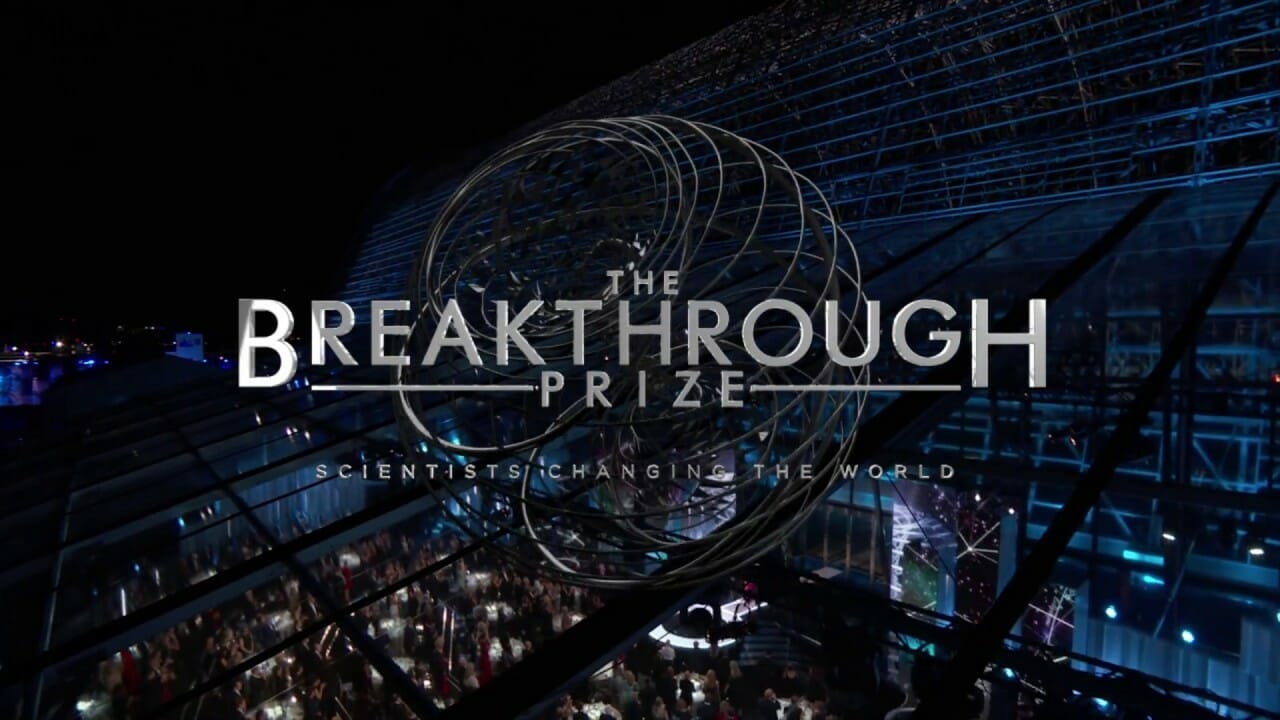 The Breakthrough Junior Challenge to Win a prize of $250,000 2021