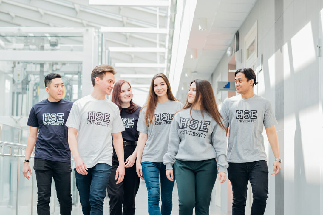 HSE Global Scholarship Competition in Russia for International Students with a Chance to Win HSE GSC diploma and a Tuition Waiver in 2021