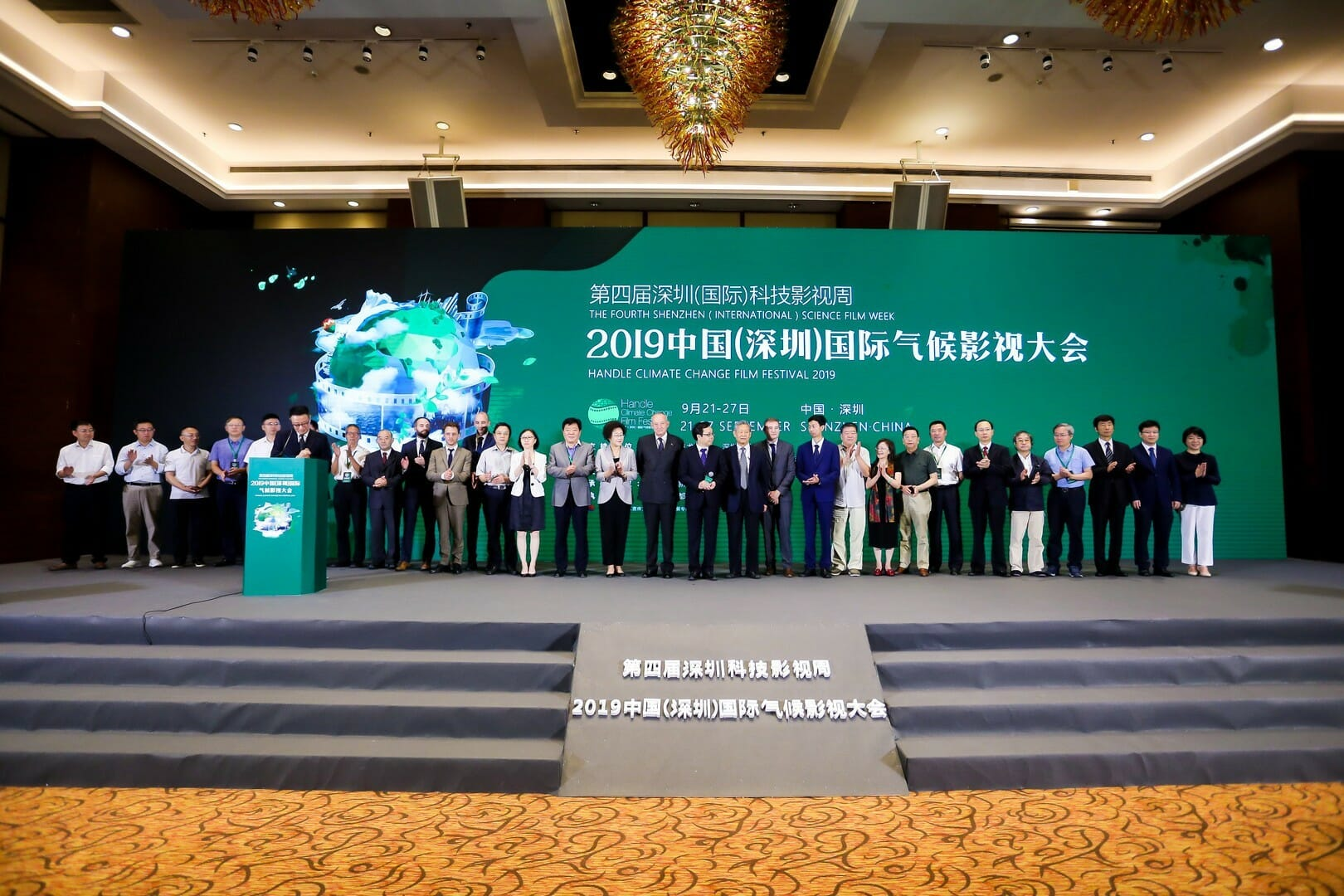 Apply now to the Handle Climate Change Film Festival in China 2020