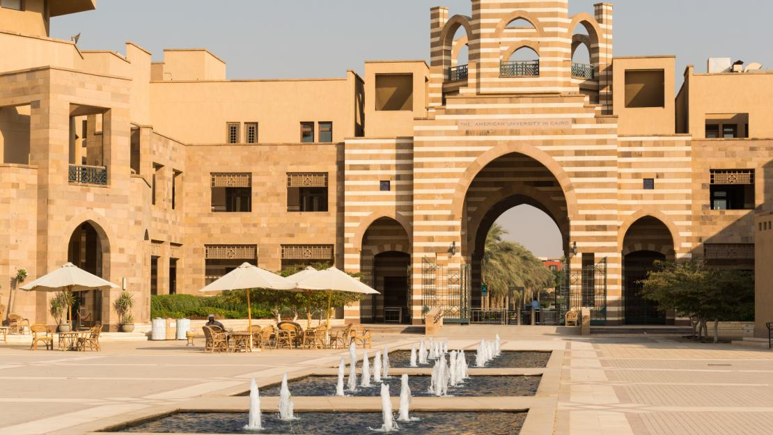 Al Alfi PhD Fellowship in Applied Sciences and Engineering