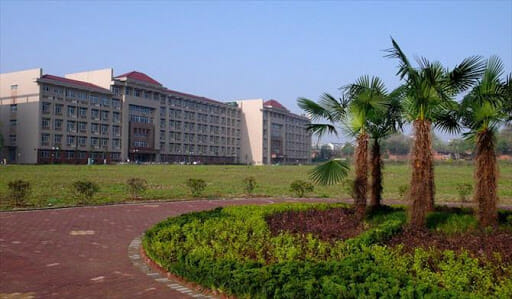 Anhui Government Scholarship for International Students