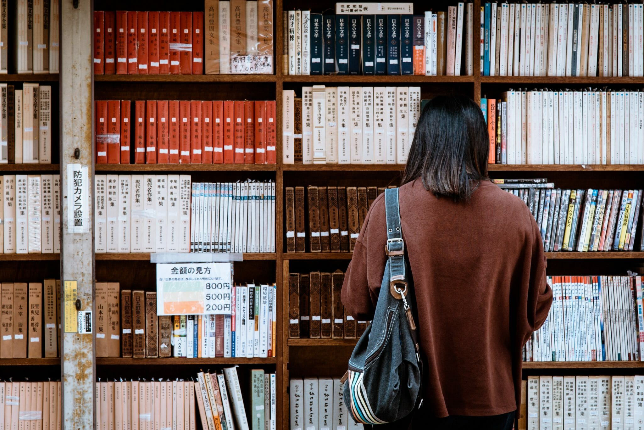 The Visegrad Scholarship at the Open Society Archives To fund your Research in Hungary 2021 Fully Funded