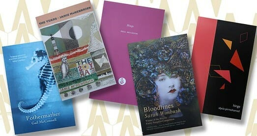 Win a prize of £ 10,000 with Greek Poetry and Illustration Competition 2021