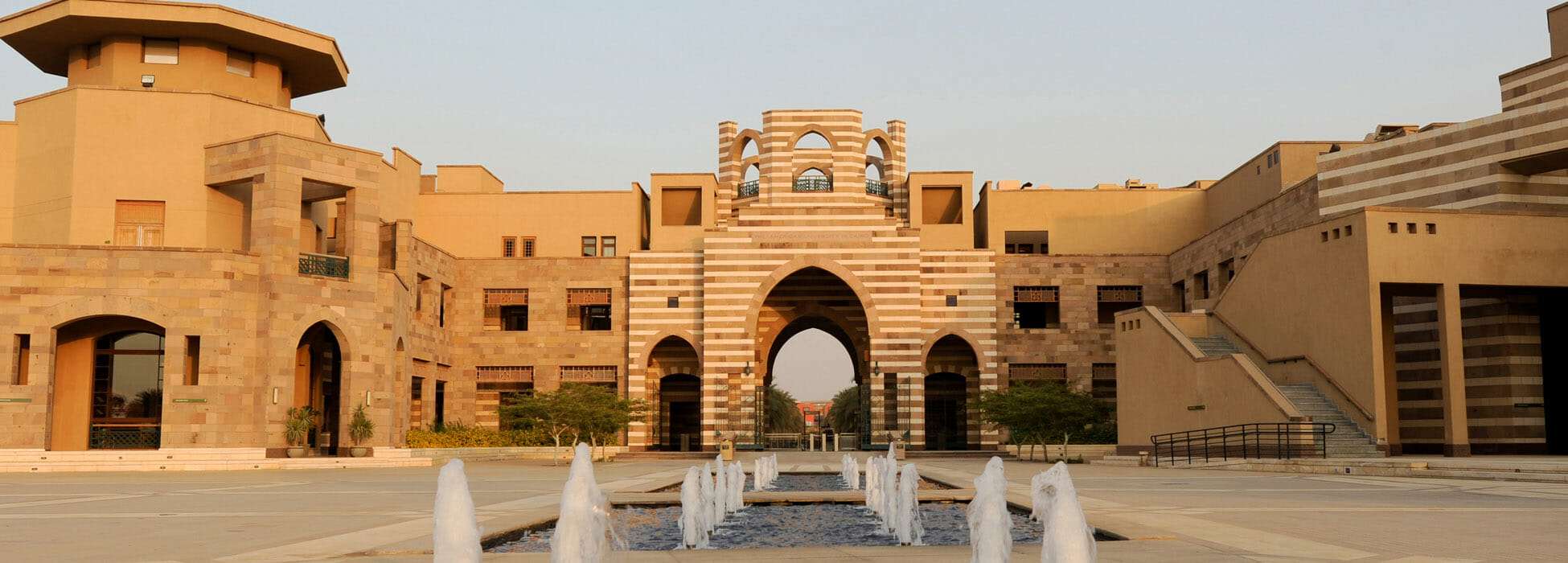 The Hosna Rachid Scholarship to study bachelor for Egyptian at AUC in Cairo 2021