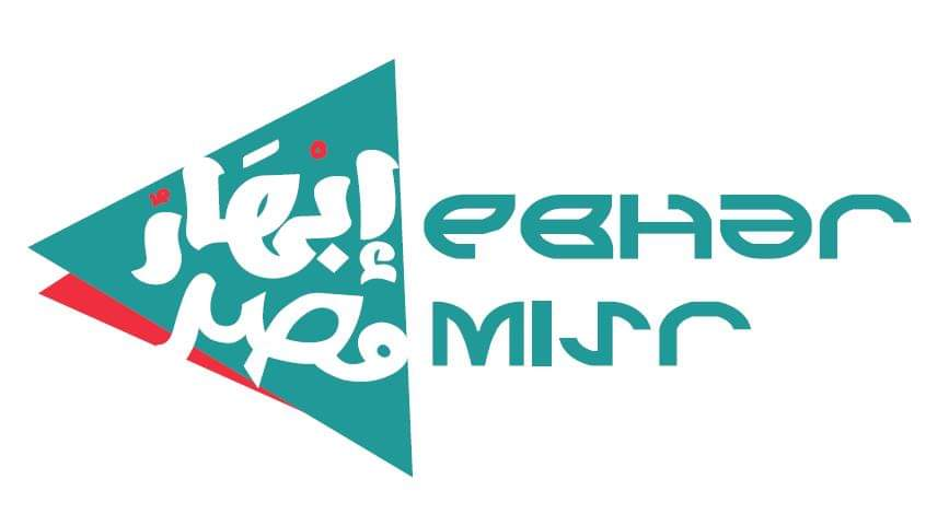 Ebhar Misr Scholarship for Talented students in STEM and arts 2021(Fully Funded)